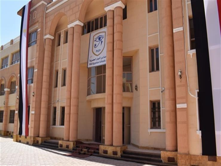 نائب رئيس مجلس إدارة مدارس النيل تتفقد فرع دمياط