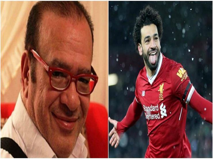 فيديو| قبل لقاء ليفربول.. صلاح عبدالله يغني لمحمد صلاح