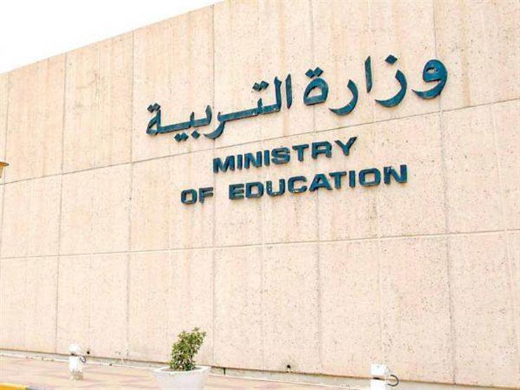95 % منهم مصريون.. وزارة التربية الكويتية تنهى خدمات 365 معلمًا وافدًا