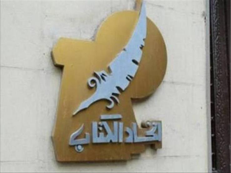 غدا.. فتح باب التقدم لجوائز اتحاد كتاب مصر لعام 2019