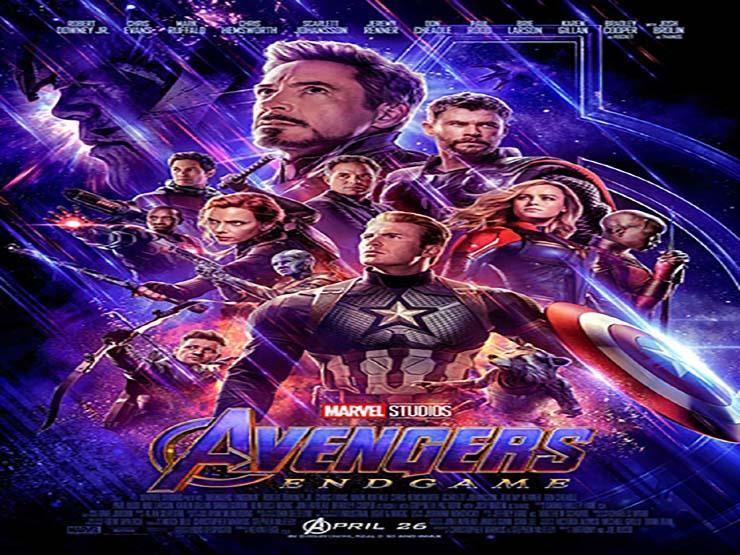 فيديو وصور 5 ملايين مشاهدة للإعلان الرسمي لـ Avengers En مصراوى