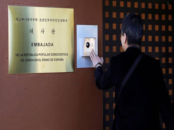 كيف تورطت المخابرات الأمريكية في اقتحام سفارة كوريا الشمالية بمدريد؟