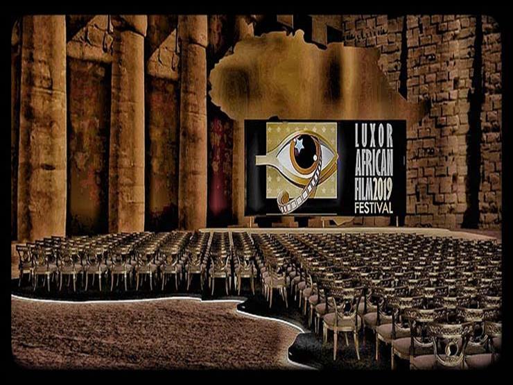 تفاصيل حفل افتتاح الدورة الثامنة لمهرجان الأقصر للسينما الإفريقية