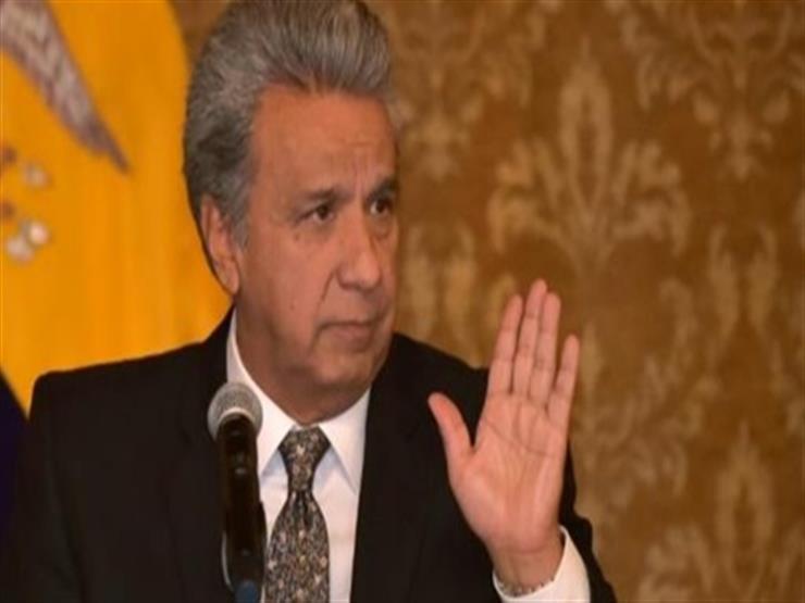 الإكوادور تعتزم الانسحاب من اتحاد دول أمريكا الجنوبية