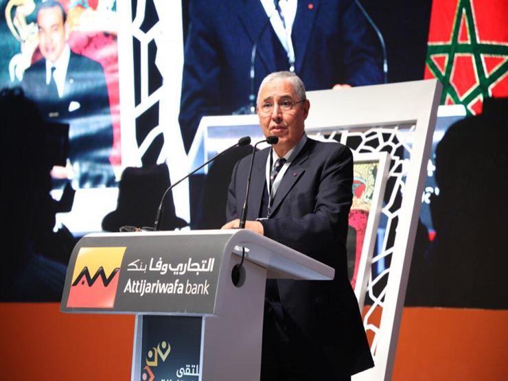 التجاري وفا بنك  يطلق نادي أفريقيا للتنمية في مصر مايو المقبل