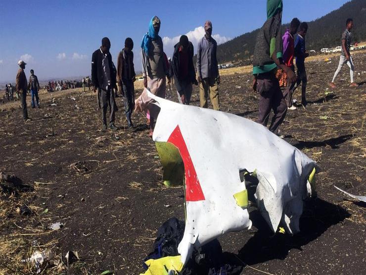 قطعة من حطام الطائرة الإثيوبية المنكوبة تشير إلى أنها كانت مُعدة للهبوط