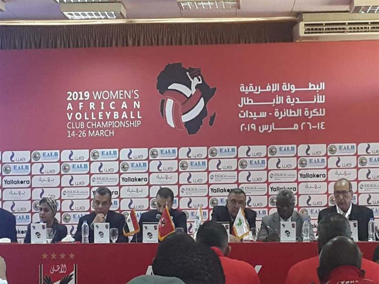 كرة طائرة.. مجموعة سهلة للأهلي ببطولة أفريقيا للاندية الأبطال سيدات