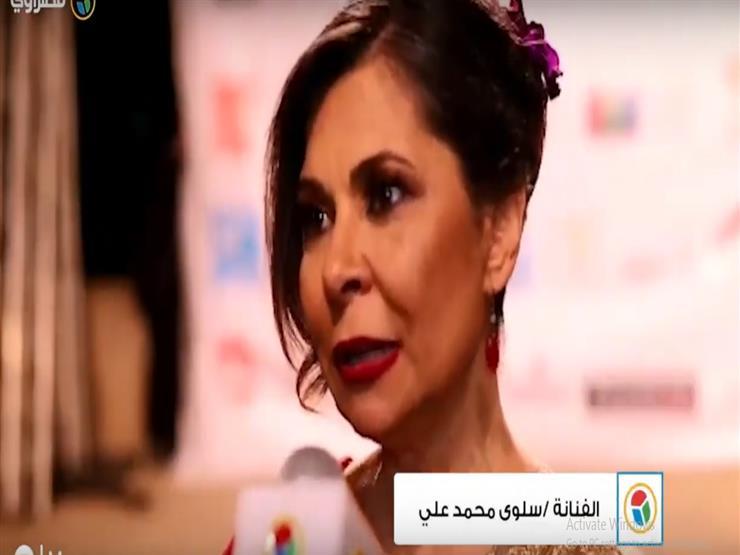 """بالفيديو- سلوى محمد علي لـ""""مصراوي"""": فخورة بوجود فنان مصري مثل آسر ياسين"""