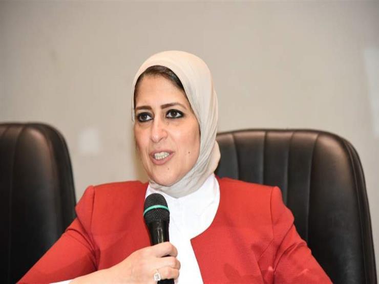 بالشروط.. وزيرة الصحة تعلن تحمل مصروفات الدراسات العليا للأطباء