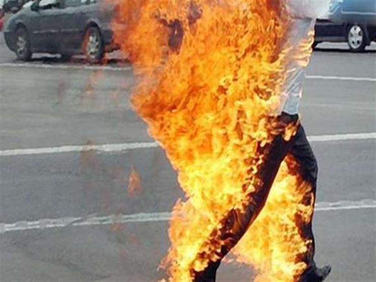 صدر قرار إزالة لمنزله.. مُعلم يحاول إشعال النيران في جسده بالدقهلية
