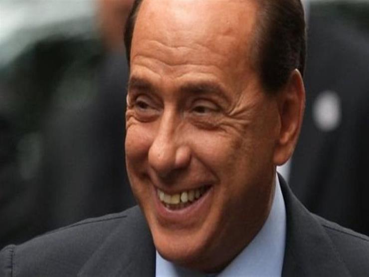 من هو برلسكوني رئيس وزراء إيطاليا السابق صاحب الفضائح الجنسية والمالية؟