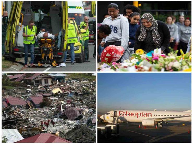 حدث ليلاً| تطورات في هجوم نيوزيلندا.. ومأساة طفلة سورية في قنا