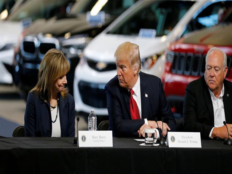 """بعد إعلانها غلق 4 مصانع بأميركا.. """"جنرال موتورز"""" في مرمى نيران ترامب"""