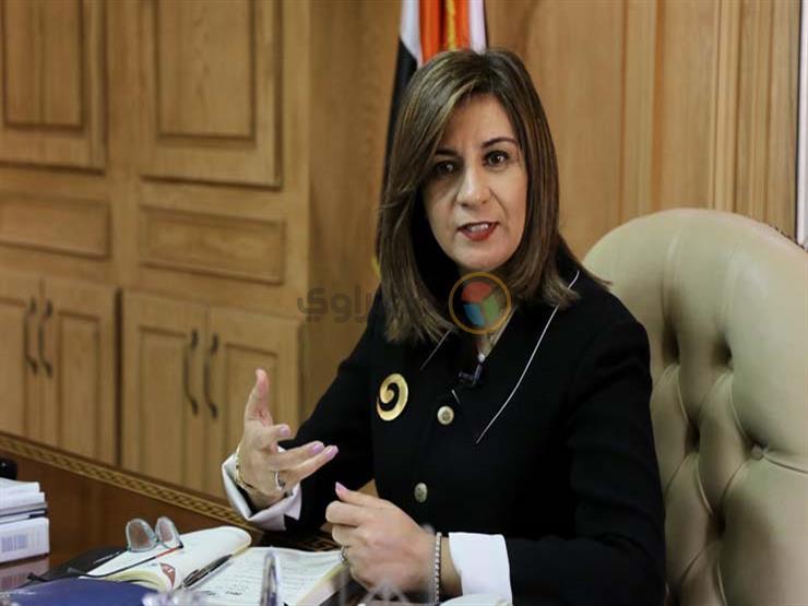 وزيرة الهجرة تجتمع برؤساء الغرف التجارية الأسترالية واليونانية والقبرصية والعربية