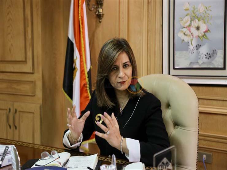 وزيرة الهجرة: الإفراج عن الـ14 مصريًا المحتجزين في أوغندا