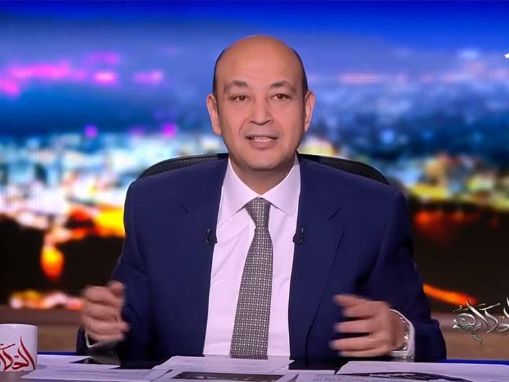 """""""موتة غريبة"""".. عمرو أديب يعلق على مقتل عارضة الأزياء المغربية (فيديو)"""
