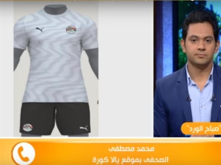 محمد مصطفى: اتحاد الكرة المسؤول الأول والأخير في أزمة تيشيرت المنتخب -فيديو