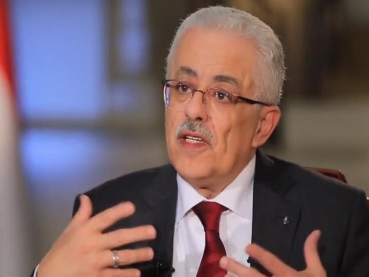 """""""هدفنا مساعدة الطالب مش تعذيبه"""" وزير التعليم عن نظام التعليم الجديد"""