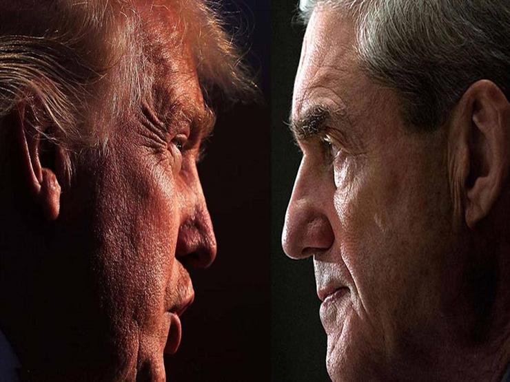 نهاية تحقيق التدخل الروسي.. هل يدين تقرير مولر الرئيس ترامب؟