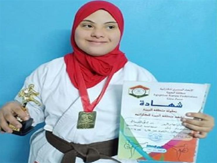 يارا الديب تحصد المركز الأول في بطولة كاراتيه منطقة الجيزة