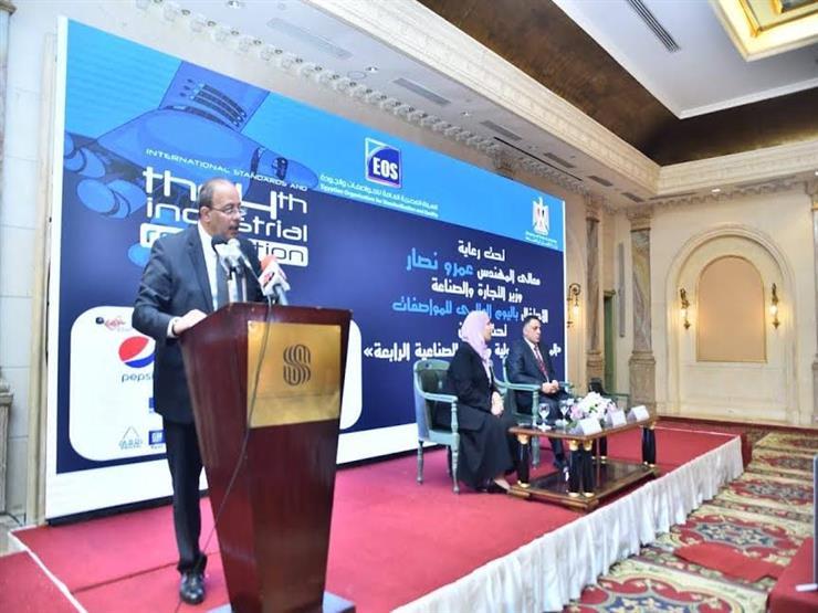 هيئة المواصفات والجودة تصدر 9100 مواصفة قياسية مصرية