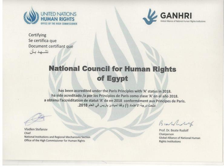 """من الفئة الأولى.. """"قومي حقوق الإنسان"""" يتسلم شهادة اعتماد تصنيفه"""