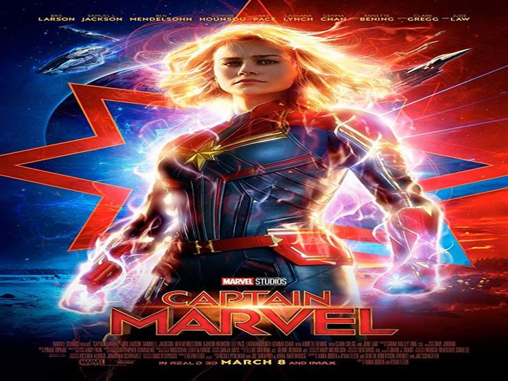 """إيرادات السبت.. """"Captain Marvel"""" الأول و""""The Upside"""" في المركز الأخير"""