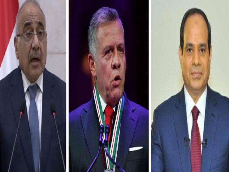 """""""مكافحة الإرهاب"""" على رأس أولويات القمة المصرية الأردنية العراقية"""