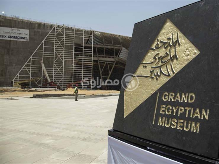 مسؤول بالمتحف المصري الكبير: 40 ألف قطعة أثرية جاهزين للعرض