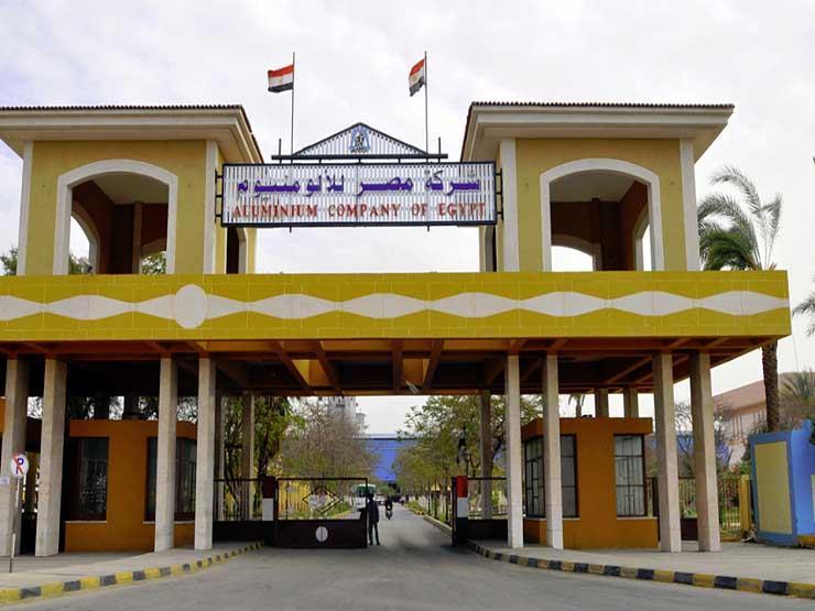 مصر للألومنيوم ترفع توقعاتها لخسائرها في العام المقبل لـ342 مليون جنيه
