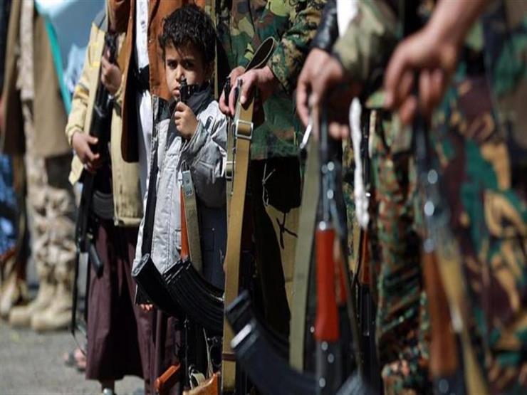 الأمم المتحدة: الحوثيون ارتكبوا انتهاكات كبيرة بحق الأطفال في اليمن