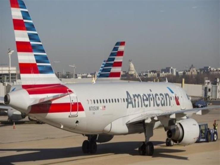"""أمريكان إيرلاينز"""" تقرر إلغاء 90 رحلة طيران يوميا بسبب """"بوينج"""""""