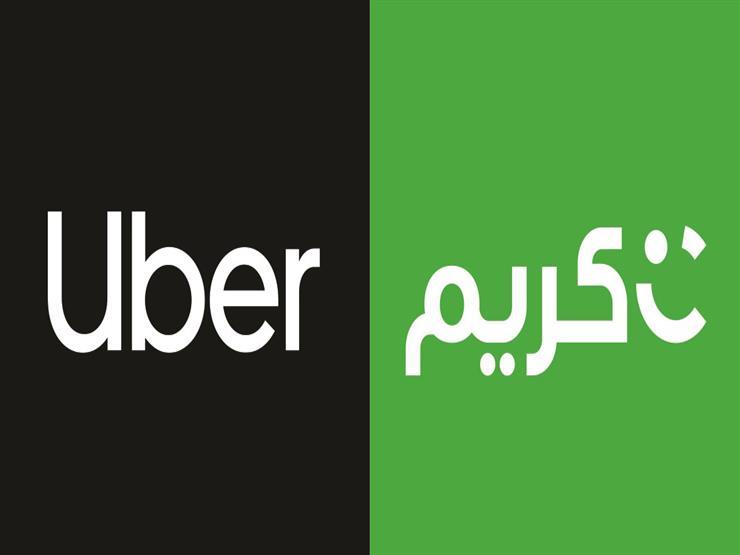 كيف سيكون شكل سوق النقل الذكي في مصر بعد استحواذ أوبر على كريم؟