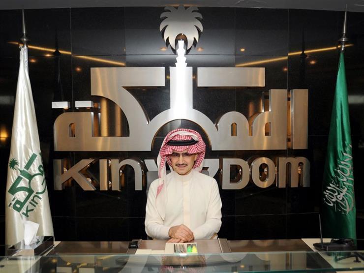 شركة الوليد بن طلال توضح تفاصيل بيع حصتها في كريم بـ 1.25 مليار ريال