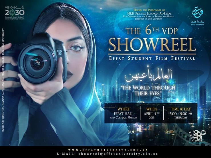 """تكريم محمد حفظي وطارق الشناوي في مهرجان """"شوريل لأفلام الطالبات"""" بالسعودية"""