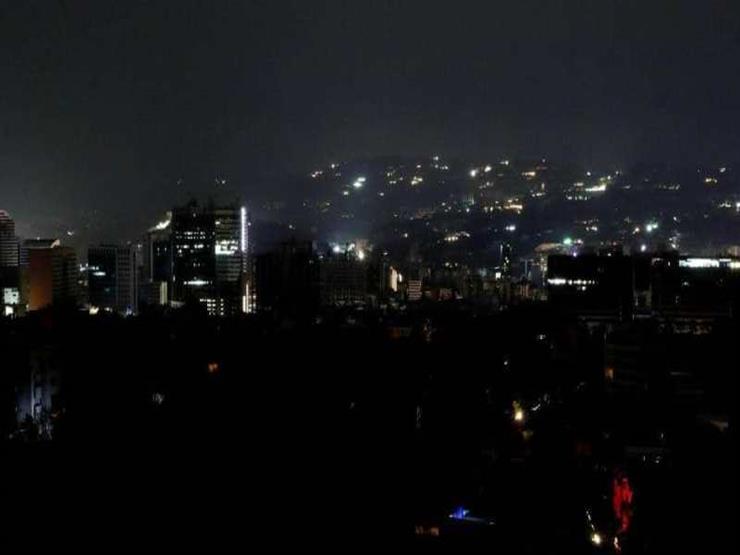 فنزويلا تغرق في الظلام.. وغدًا يوم عطلة للعمال والمدارس