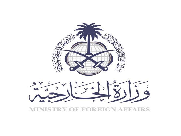 السعودية تستنكر الاعتراف الأمريكي بسيادة إسرائيل على الجولان
