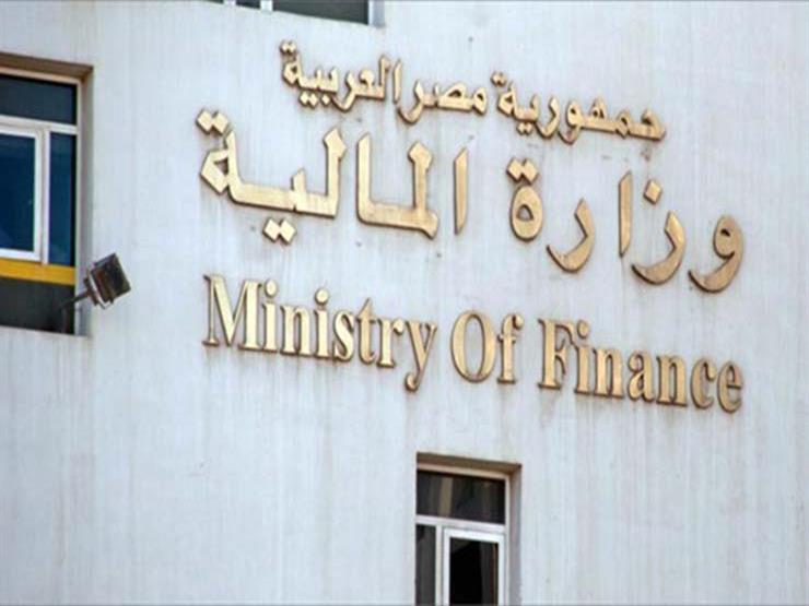 نتيجة بحث الصور عن وزارة المالية الرواتب