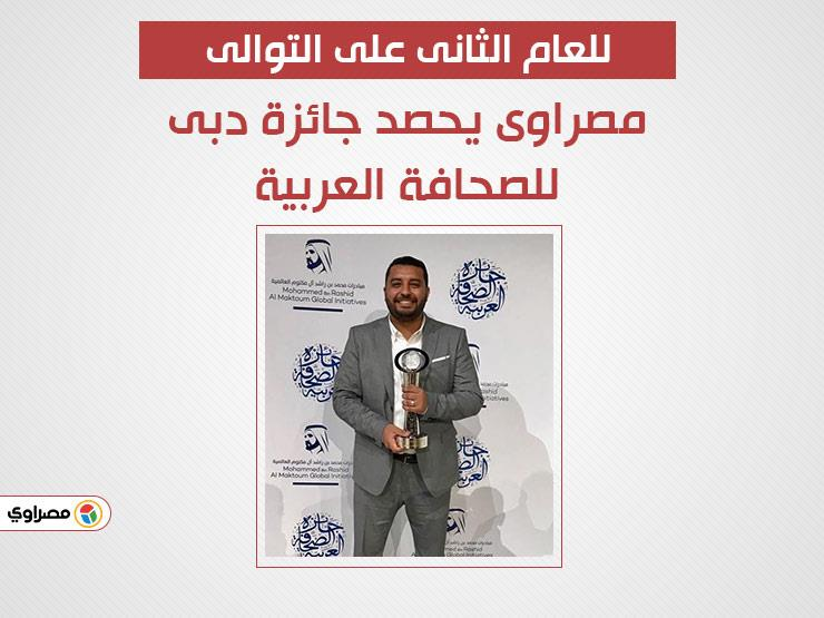 محمد مهدي يحصد جائزة الصحافة العربية للشباب