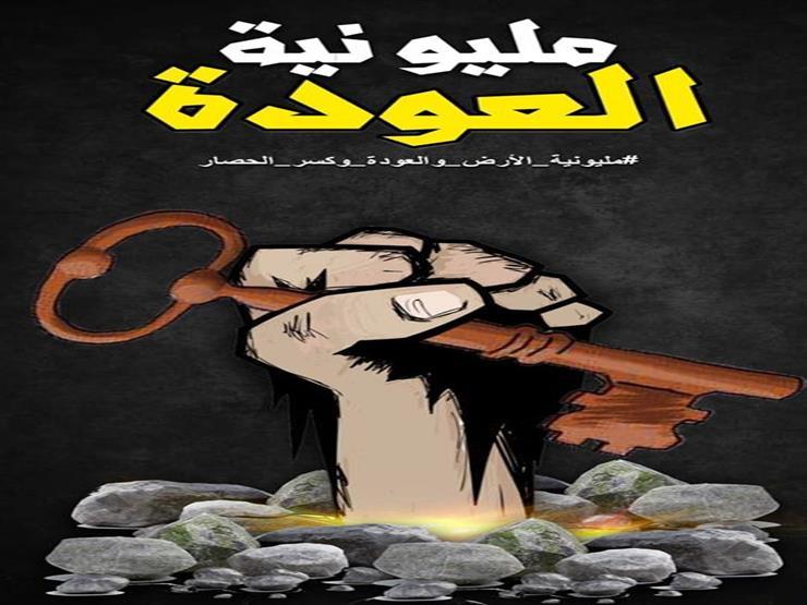 صور| عام على مسيرات العودة الفلسطينية.. مشاهد لا تُنسى