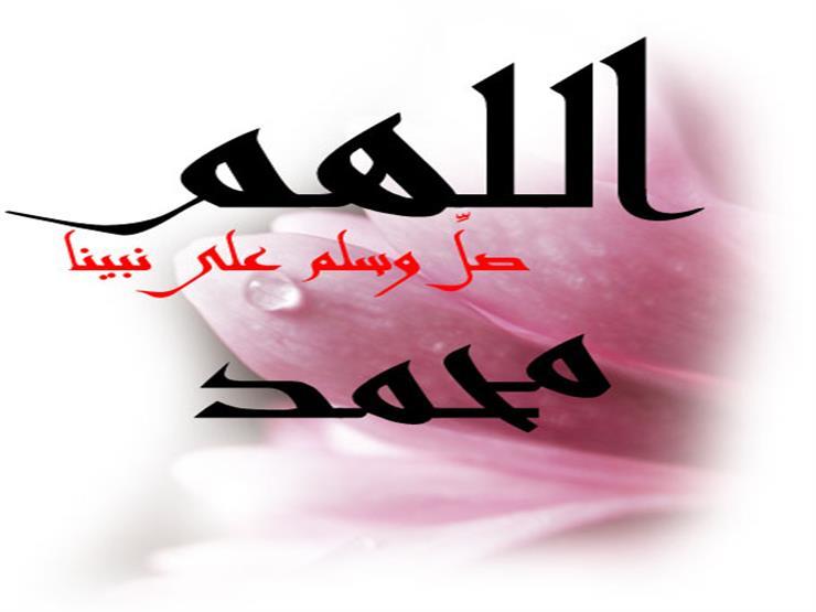 الصلاة على النبي خيرٌ في كل وقت وتتأكد في هذه الأوقات.. المفتي السابق يوضح