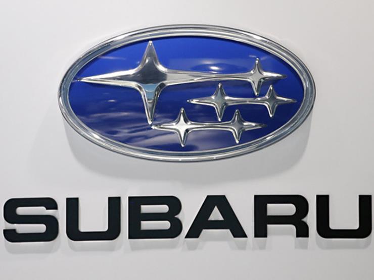 سوربارو تعلن عن أكبر حملة استدعاءات عالمية للسيارات في تاريخها