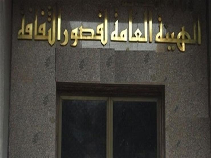 المهرجان القومي للمسرح المصري يكشف عن تفاصيل دورته الـ12