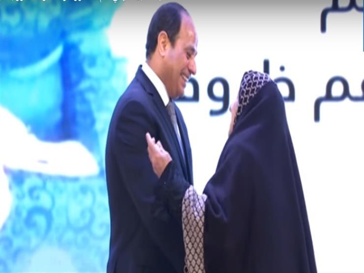 الرئيس السيسي يكرم الأمهات المثاليات