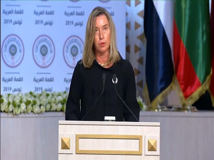 موجيريني تؤكد ضرورة التعاون بين الدول العربية والأوروبية