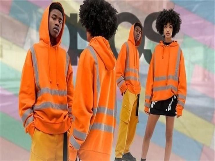 سترة العمال البرتقالية.. جديد عالم الموضة
