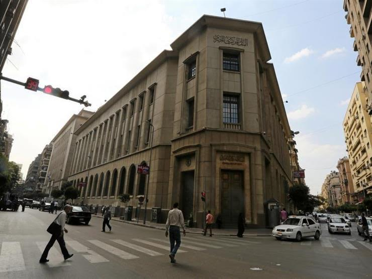مصدر بالمركزي: 4 مليارات دولار تدفقات من صناديق عالمية لمصر في شهرين