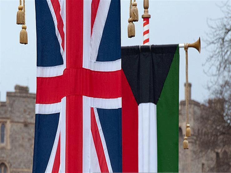 دعم تمويلي بريطاني للكويت بقيمة 3 مليار دولار