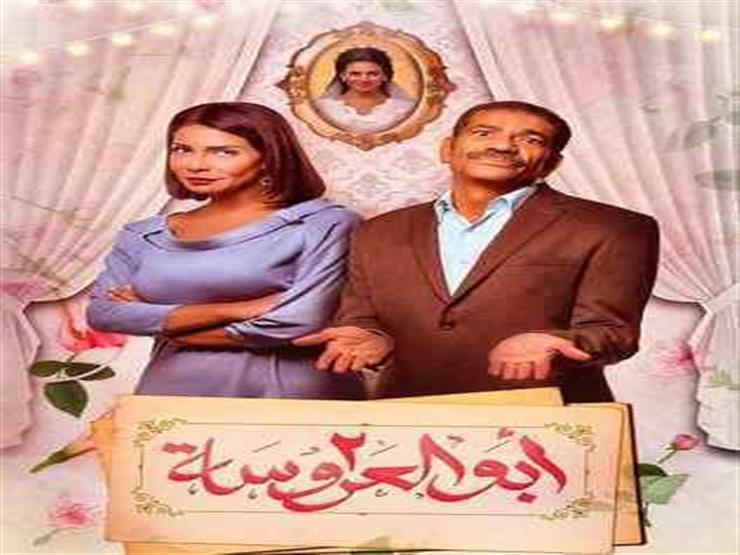 """محمود حجازي ينشر """"سيلفي"""" مع نجوم """"أبو العروسة"""""""