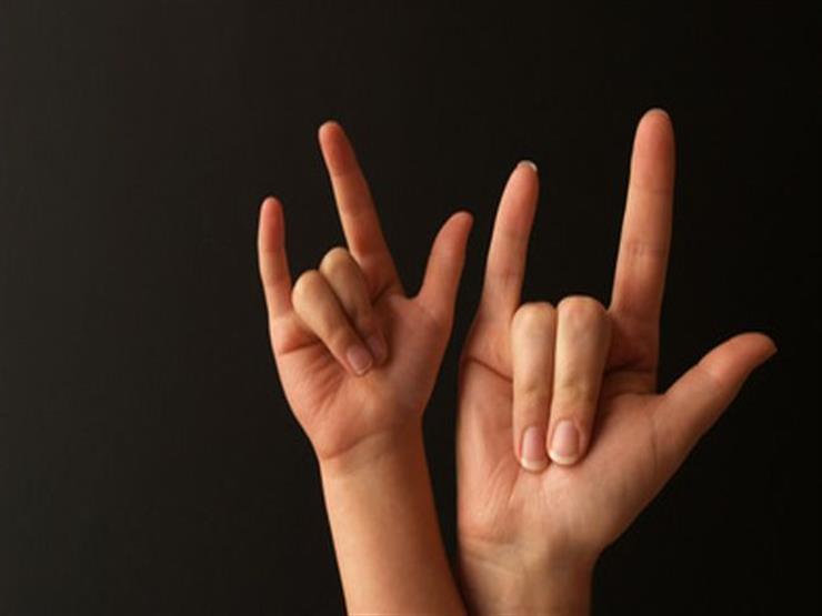 هل يصبح حقيقة؟.. دعوة لإقرار لغة الإشارة في المدارس والخدمات